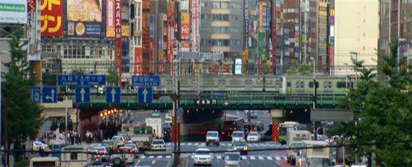 Tokyo: Living Small In The Big City