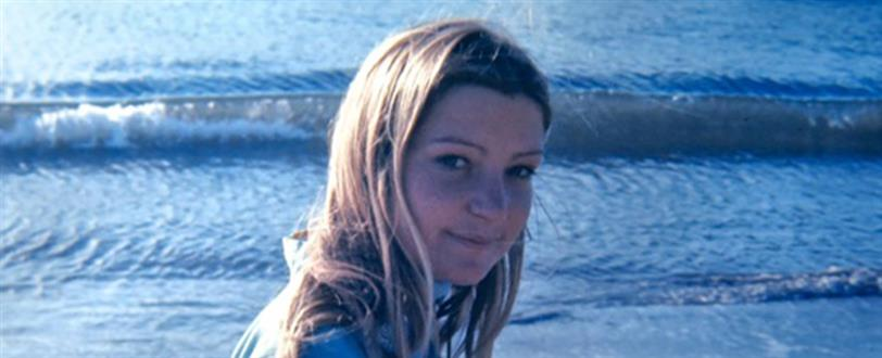 Who Killed Trudie Adams?