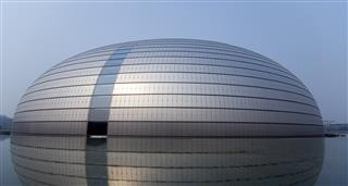 New Beijing: Reinventing A City