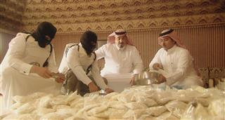 Saudi War On Drugs, The