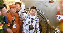 Space Hero: China's First Man In Space