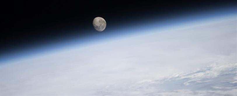 Moon, The: Our Gateway To The Universe